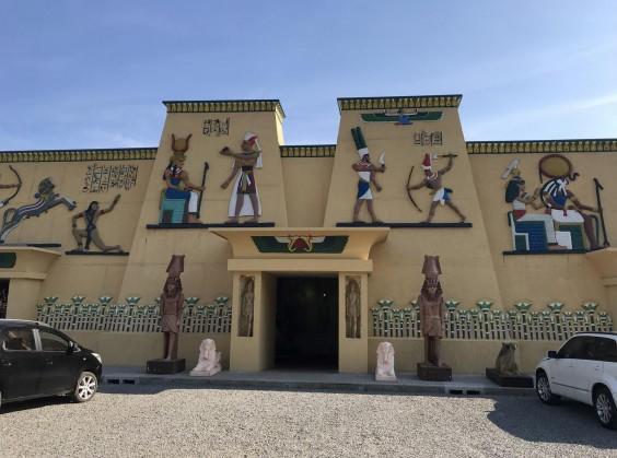 Museu Egípcio - Foto 12 de 1
